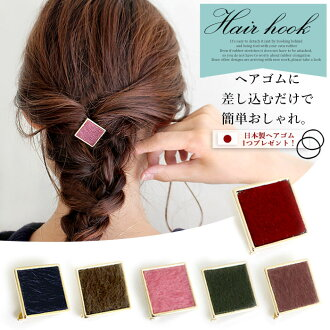 * With Harako-like square hair hook hair caph pony hook hair cuff hair rubber soft-headed lure habit simple ヘアアクセヘアクリップヘアポニーゴールドプレゼントヘアゴム ※A road according to the partly local postage.