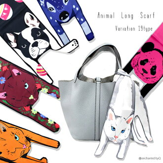 Animal Longus calf scarf stall animal bag scarf trend cat パンダバンビジャガーラビットブルドッグトゥイリー spring bandana pattern Kobe KOBE こうべ ※The collect on delivery fee & postage (the partly local: postage) separately.