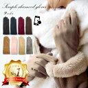 【☆期間限定☆1600円+税→1000円+税】スマホ手袋 スマートフォン対応手袋 シンプルシャムード手袋 リボン ボア 手袋…