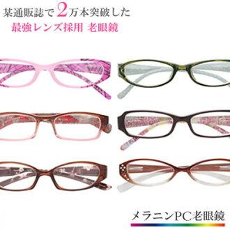 ★ Rakuten 1st place winning ★ reading glasses for beginners recommended ★ PC glasses NEW melanin PC reading glasses Kobe KOBE Kobe from degrees to + 1.0