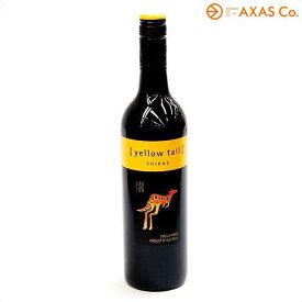 カセラ・ワインズ イエローテイル シラーズ 赤 750ml