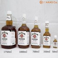 ジムビーム[700ml/ウイスキー]