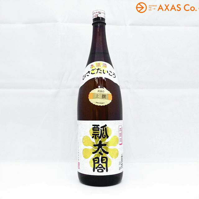 太閤酒造場 瓢太閤 本醸造 1800ml [徳島の地酒]