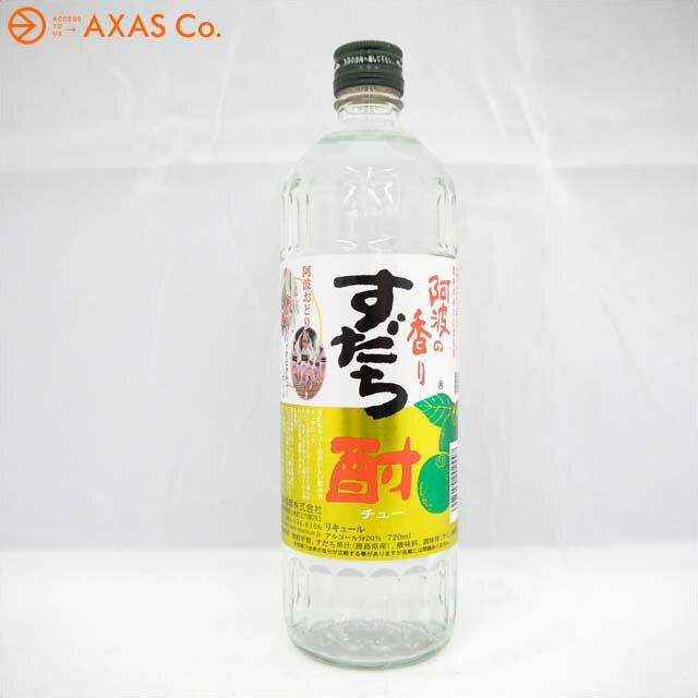日新 すだち酎 720ml瓶[国産リキュール すだち 徳島の地酒]