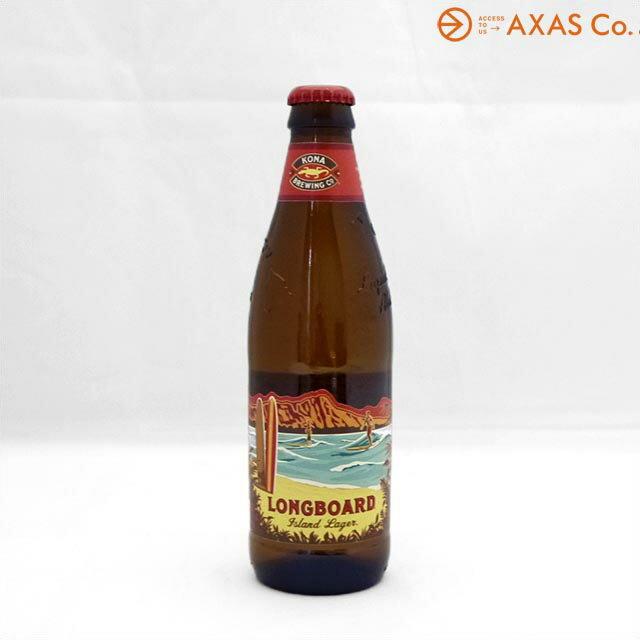 コナビールロングボードアイランドラガー 355ml 5.5% [輸入ビール ビン][行楽特集 お花見 ビール]