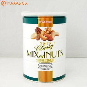 東洋ナッツ 食塩無添加クラッシー ミックスナッツ 360g缶
