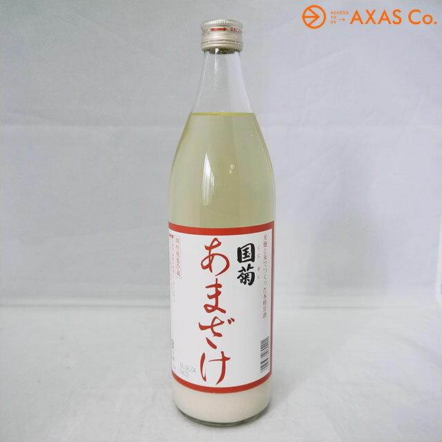 国菊 あまざけ[清涼飲料/alokh-151010/ひな祭り]