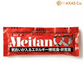 【サプリメント】 梅丹本舗 Meitan CC メイタン サイクルチャージ