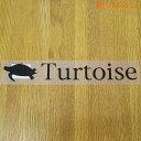 Turtoise(タータス) タータス ステッカー (Turtoise) Col.BLACK[ユニセックス/ステッカー/ブラック/正規品]