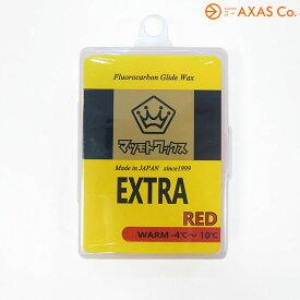 マツモトワックス EXTRA RED