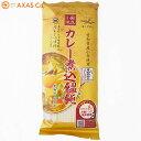 金トビ志賀 国産小麦 カレー煮込饂飩 [うどん・そば・乾麺 alokh-170112]※メール便1通につき、2個送れます。