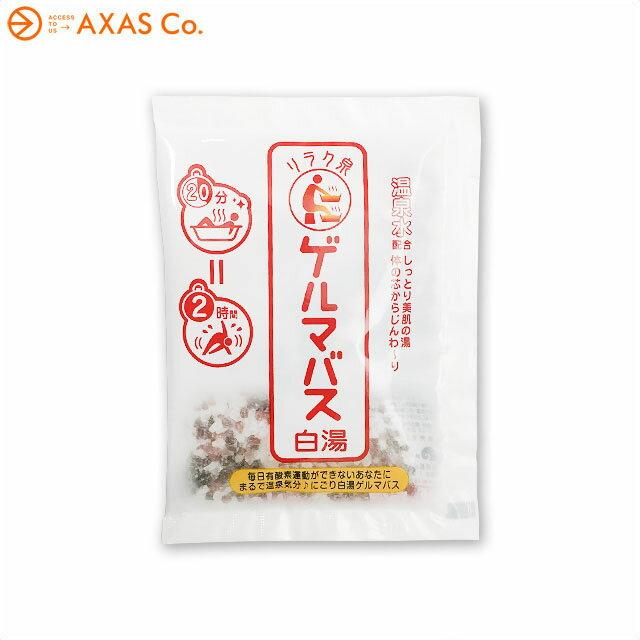 リラク泉 炭酸ゲルマバス 白湯 40g[スキンケア入浴剤 美人風呂 chokh-161023]