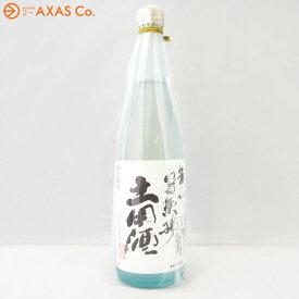 芳水 土用酒 吟醸生貯蔵酒 720ml