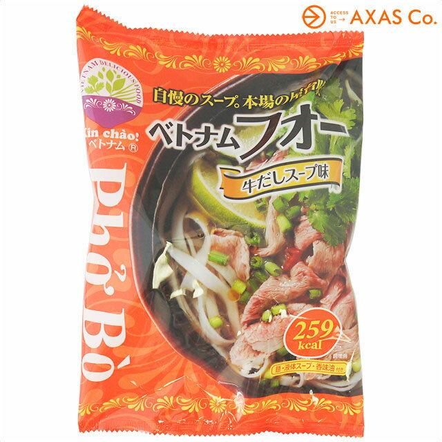 Xin chao! ベトナムフォー 牛だしスープ味