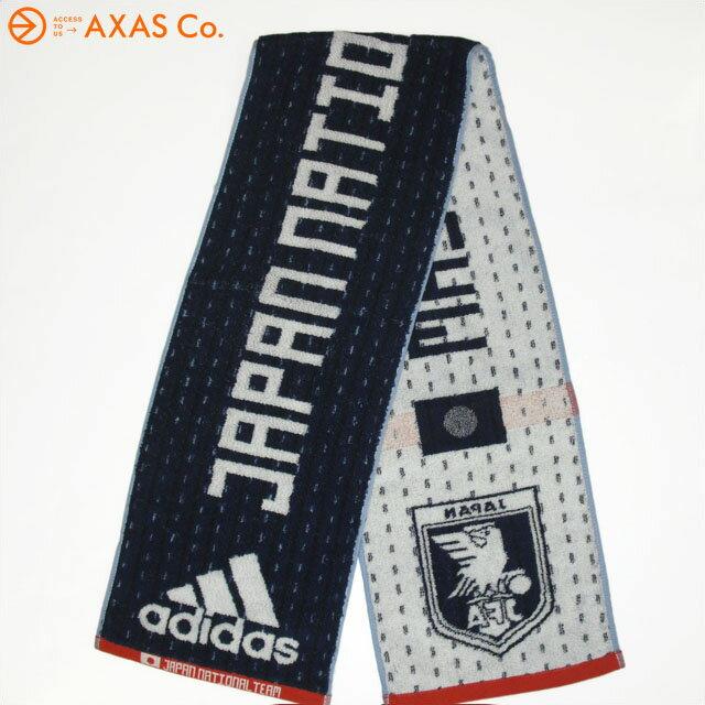 adidas(アディダス) サッカー日本代表ジャージタオル (ETW82) Col.CX2178(ナイトブルー/ホワイト)