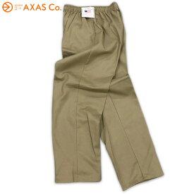 【plokh】 CLARK'S SPORTSWEAR(クラークス スポーツウエア) TWILL PANTS HEM LEG EH-71101 Col.KHAKI