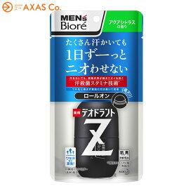 【医薬部外品】 花王 メンズビオレ 薬用デオドラントZ ロールオン アクアシトラスの香り