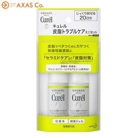 【医薬部外品】 キュレル 皮脂トラブルケア ミニセット