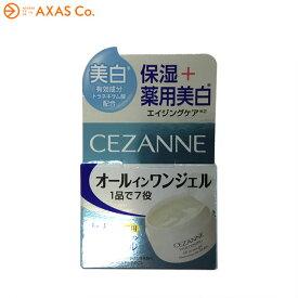 【医薬部外品】 CEZANNE(セザンヌ) 薬用美白大人のねりジェル