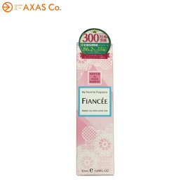 FIANCEE(フィアンセ) ボディミスト ピュアシャンプーの香り