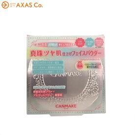 CANMAKE(キャンメイク) トランスペアレントフィニッシュパウダー V Col.SA