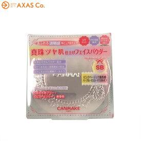 CANMAKE(キャンメイク) トランスペアレントフィニッシュパウダー V Col.SB