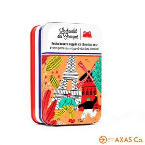 【plokh】 Le Chocolat Francais(ル ショコラ デ フランセ) ムーランルージュ(ダークチョコレートコーティングビスケット) 缶入