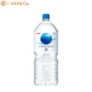 キリンビバレッジ アルカリイオンの水 ペットボトル 2L