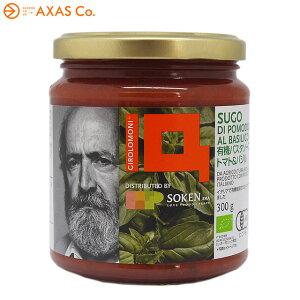 ジロロモーニ 有機パスタソース トマト&バジル 300g