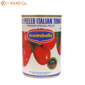 モンテベッロ ホールトマト