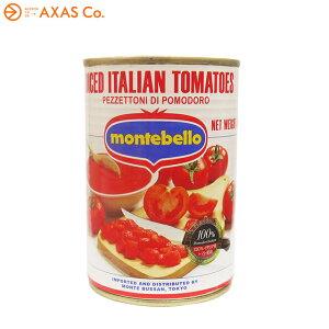モンテベッロ ダイストマト