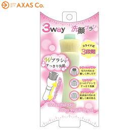 日本パフ 3 ay洗顔ブラシ