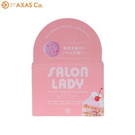 SALON LADY(サロンレディ) 密着ツヤぷるクレイヘアマスク 255g