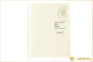 MIDORI(ミドリ) トラベラーズノート パスポートサイズ リフィル フリーダイアリー月間