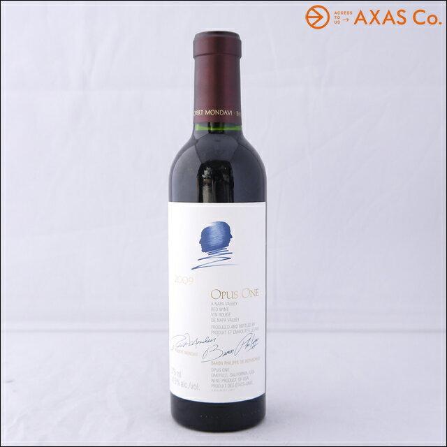 【送料・クール便料無料】 オーパス・ワン(Opus One) [2009] 375ml