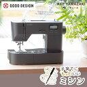 子育てにもっといいミシン MM-30 アックスヤマザキ ミシン コンピューターミシン 文字縫い 自動糸調子 ひらがな 数字 …