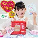 毛糸ミシンHug ハグ KM-02 子供用ミシン アックスヤマザキ 安心 安全 針ガード 刺しゅう 刺繍 こども おもちゃ 玩具 …