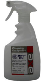 エンブレムや細部専用クリーナースプレーすると奥の汚れが浮き出てくる(目地クリーナー DX 450cc)カーシャンプー/カークリーナー/洗車シャンプー/洗車 カーシャンプー/洗車用品/洗車、ケア用品/洗車 クリーナー/クリーナー 車/洗車スプレー