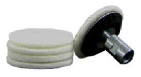 ガラスうろこ取り用小型バフ5枚、小型マジックパットガラスをポリッシャーで磨く 業務用キット(ポリッシャー接続キット)ポリッシャーバフ/ガラス磨き用バフ/うろこ取り バフ/研磨バフ/ガラス磨き バフ/バフ ガラス/バフ ガラス磨き/ミニバフ/ウールバフ