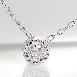 ☆Pt900 ミル打ち 一粒ダイヤモンド ネックレス ...