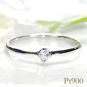 pt900 一粒 ダイヤモンド リングファッション ジュエリー アクセサリー レディース 指輪 リング プラチナ リング ダイヤリング ダイア 4月誕生石 ギフト プレゼント ホワイトデー 重ねづけ 細身