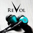 インナーイヤーヘッドフォン 「revol」スマホ iPhone iPod 高音質 ジャック イヤホンジャック