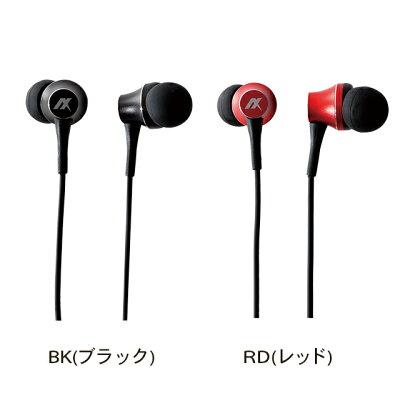 インナーイヤーヘッドフォン「revol」