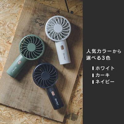 世界最小クラスの小型扇風機!