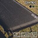 【GIMMICK】 インフレータブルマット インフレーター キャンプ マット 8cm 極厚 厚手 アウトドア マット ギミック ベッド 防災 寝具 自…