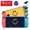 【名入れできる】Nintendo switch スイッチ スイッチプロテクターケース クリアケース ハードケース 保護 Joy-Con コントローラー 収納 任天堂 ニンテンドウ デザイン 名前 プレ