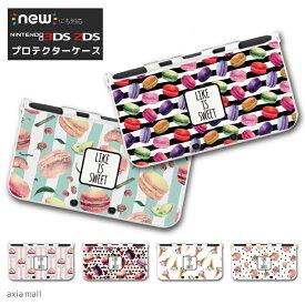 new3DS LL カバー ケース new 3DSLL new 2DS LL 3DS LL カバー Nintendo かわいい おしゃれ 大人 子供 キッズ おもちゃ ゲーム プレゼント LIKE IS SWEET カップケーキ ケーキ スイーツ