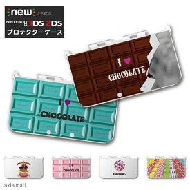 new3DS LL カバー ケース new 3DSLL new 2DS LL 3DS LL カバー Nintendo かわいい おしゃれ 大人 子供 キッズ おもちゃ ゲーム プレゼント お菓子 チョコレート ケーキ キャンディー スイーツ