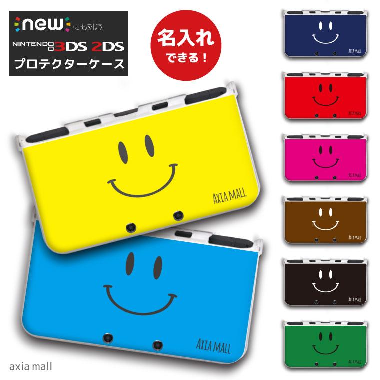 【名入れできる】new3DS LL カバー ケース new 3DSLL new 2DS LL 3DS LL カバー Nintendo かわいい おしゃれ 大人 子供 キッズ おもちゃ ゲーム プレゼント SMILE スマイル カラフル デザイン ニコちゃん 文字入れ