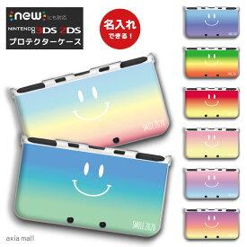 【名入れできる】new3DS LL カバー ケース new 3DSLL new 2DS LL 3DS LL カバー Nintendo かわいい おしゃれ 大人 子供 キッズ おもちゃ ゲーム プレゼント SMILE スマイル カラフル デザイン ニコちゃん 文字入れ グラデーション